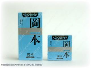 Презервативы Okamoto со смазкой